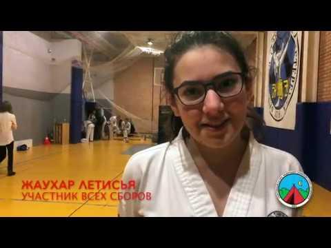 Смотреть фото Жаухар Летисия - отзыв ( Спортивный лагерь Санкт-петербург) новости СПб