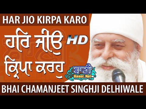 Bhai-Chamanjeet-Singh-Ji-Delhi-Wale-22-Sept-2019-Tilak-Nagar