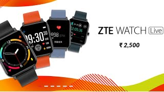 ZTE Watch Live Full Specification and Price