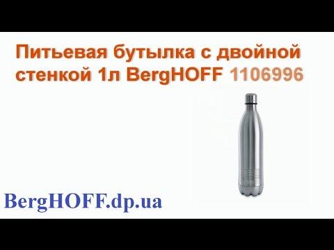 Производство и продажа пластиковых бутылок в москве по минимальным ценам с доставкой. Купить пэт бутылки оптом и в розницу дешево от производителя. 2, бутылка пэт 1 л, от 4,50 р, 6,00 р. 3, бутылка пэт 1,5 л, от 4,60 р, 6,00 р. 4, бутылка пэт 2 л, от 5,30 р, 7,00 р. 5, бутылка пэт 0,1 л, от 3,80 р.