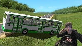 Я водитель Автобуса в City Car Driving С РУЛЕМ