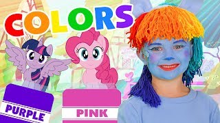 Learn Colors with My Little Pony | Learning Lane | WigglePop