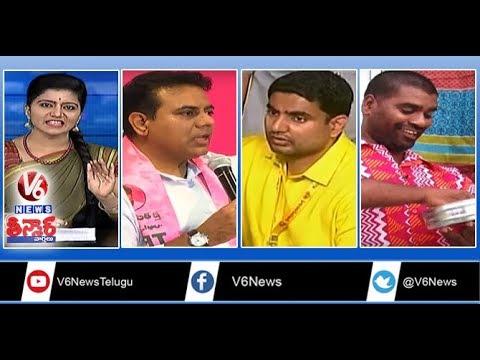 TS MP Candidates Winners   BJP Leaders Removed Chowkidar   Kavitha & Lokesh Defeat   Teenmaar News