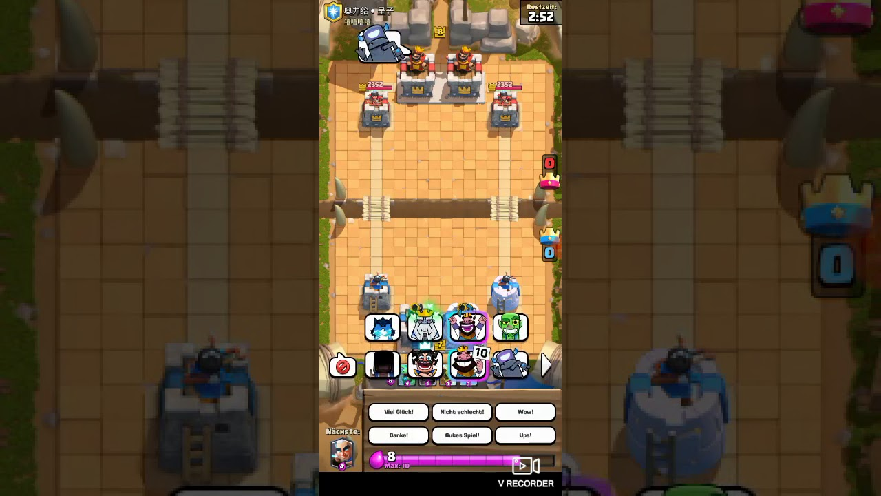 Clash Royal Spielen