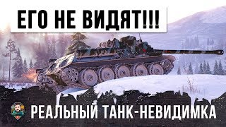 НИКТО НЕ ОЖИДАЛ ТАКОГО ОТ СУ-100, ОН СТАЛ ТАНКОМ-НЕВИДИМКОЙ В WORLD OF TANKS!!!