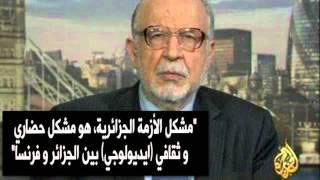 شاهد: هذا هو أهم سبب وراء وقوع إنقلاب 1992 و كل مأساة الجزائر حتى الآن؟