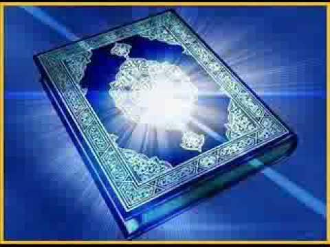 Holy Quran in Albanian 2/4 (CD-08 En'am 111 Araf 87)