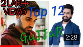 Top 12 Gujjar celebrity