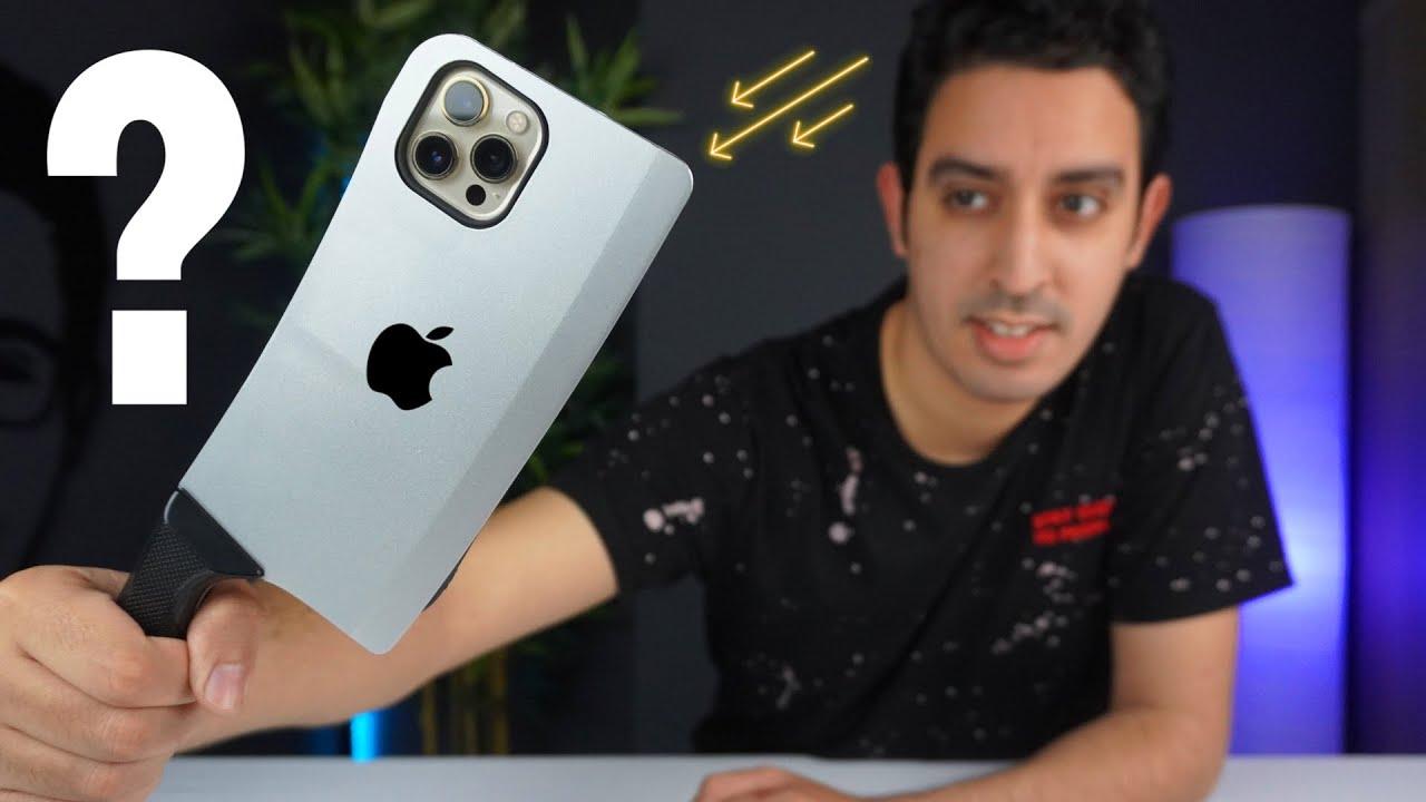 أغرب و أرخص أغطية أيفون ممكن تشتريها من الانترنت    Best iPhone Cases 2021 + GIVEAWAY