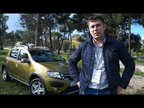 Renault Sandero Stepway 2015 Тест-драйв.Anton Avtoman