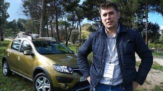 видео Обзор Renault Sandero Stepway в новом кузове