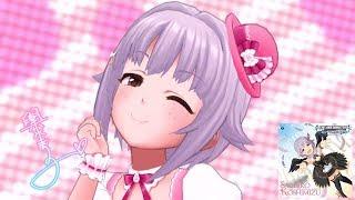 「デレステ」To my darling... (Game ver.) 輿水幸子 SSR