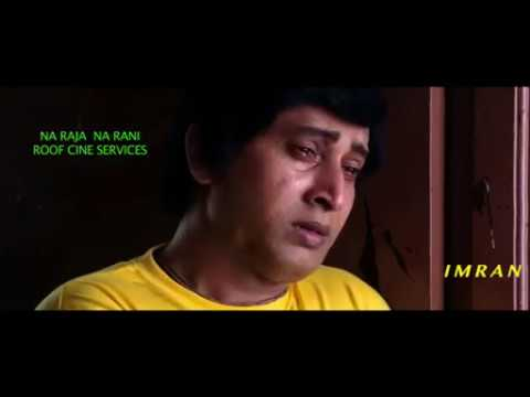 Na Raja Na Rani Full Movie English Subtitles Free Download