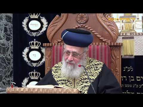 הראשון לציון הרב יצחק יוסף שליט