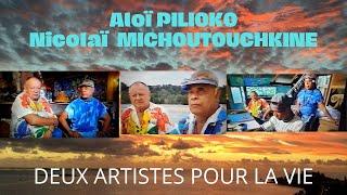 Aloï Pilioko et Nicolaï Michoutouchkine deux artistes pour la vie, un film d