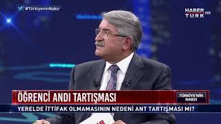 Türkiye'nin Nabzı - 24 Ekim 2018 (Öğrenci andı tartışması -- Cumhur ittifakı devam eder mi?)