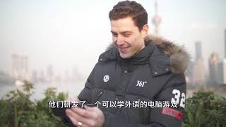 Jimmer and Whitney Fredette with FluentWorlds Chinese Titles