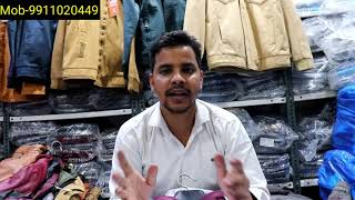 Jacket Wholesale Market in Delhi | Jacket Manufacturer In Delhi | Cheapest Jacket Wholesale Market |