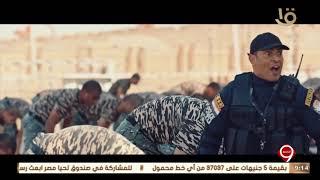 نشرة التاسعة   الداخلية عرضت فيلماً تسجيلياً يوضح تدريبات طلبة كلية الشرطة