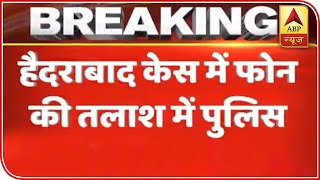Hyderabad Case: Police Tries To Recover Victim's Phone | ABP News