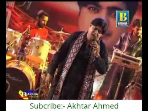 Sindhi Sad Songs HD Download