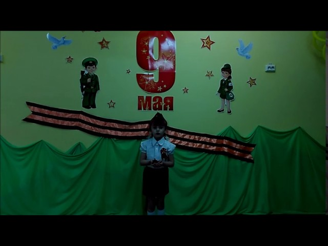 Изображение предпросмотра прочтения – МиланаИсмаилова читает произведение «Не играйте мальчики в войну» (Вологдин Владимир)