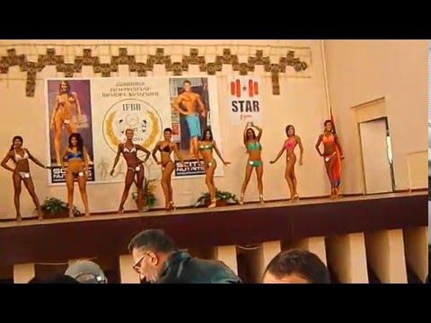 Fitness Bikini Yerevan 2015 - Болеем за Нуне !