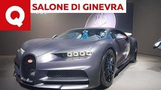 Bugatti Chiron 110 Ans, 1.500 CV per rendere omaggio alla Francia - Salone di Ginevra 2019
