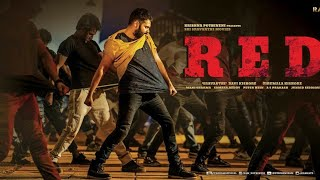 """red telugu """"2021""""mp3 movie song....telugu mp3 song...from red movie..."""