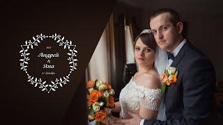 Свадебный клип Андрея и Яны 27.10.18 ( Почеп )