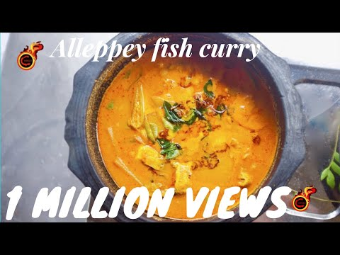 Thenga Aracha Meen Curry || Easy Kerala  Fish Curry || Aleppy Fish Curry || |Ep:396