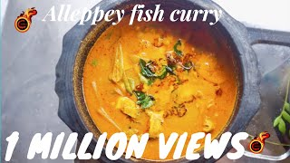 Thenga Aracha Meen Curry  Easy Kerala  Fish Curry  Aleppy Fish Curry  Ep:396