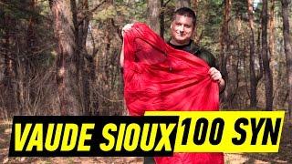 VAUDE SIOUX 100 SYN: НЕМЕЦКИЙ ИНДЕЕЦ