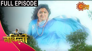 Nandini - Episode 328 | 13 Oct 2020 | Sun Bangla TV Serial | Bengali Serial
