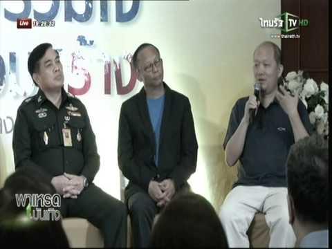เพลงร่วมใจ ไทยร่วมสร้าง Thairath TV 12 ศิลปิน 12 บทเพลง