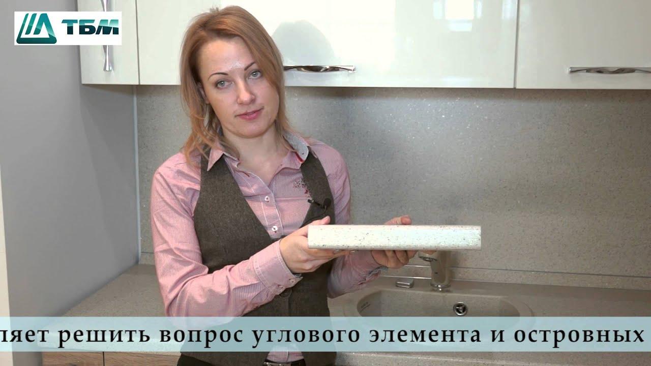 Интернет-магазин компании мебельные технологии. Мебель, материалы, мебельная фурнитура, мебельные фасады, раздвижные системы, плитные материалы. Большой выбор. Доставка по всей украине.
