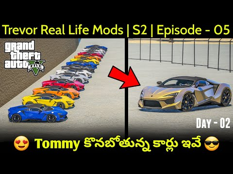 W Motors Fenyr | Dubai Trip | Day – 02 | Trevor Real Life Mods | S2 | Episode – 05 | THE COSMIC BOY