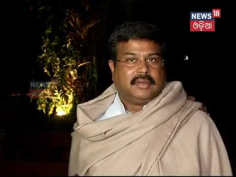 Union Minister Dharmendra Pradhan lambaste Naveen over Attack on minister brother