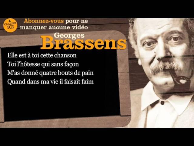 Georges Brassens - Chanson pour l'Auvergnat - Paroles ( karaoké)
