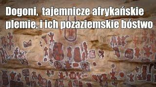 Dogoni, plemię zAfryki, które mogło spotkać starożytnych kosmitów