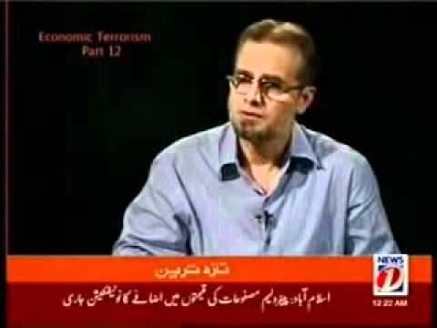 The famous 'Economic Terrorism' series by Zaid Hamid - episode 12
