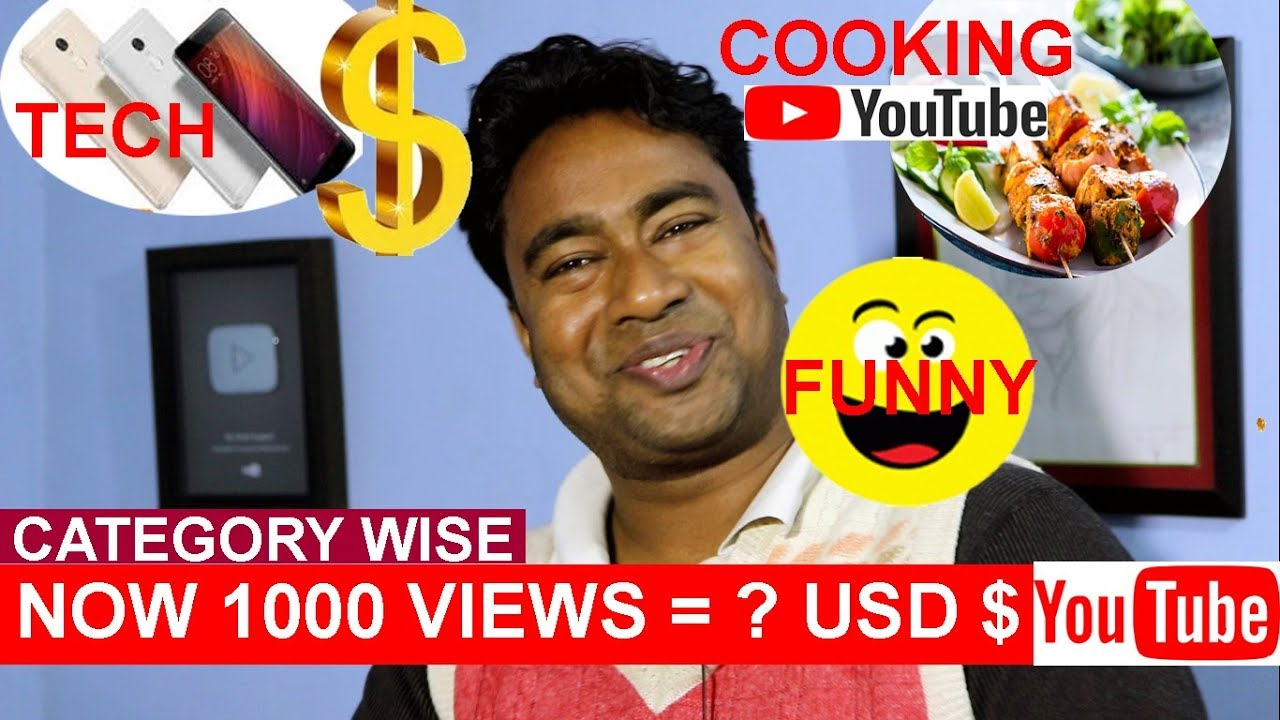 Videos How Much Youtube Pays For 1000 Views Category Wise In 2018 Funny Beauty Fashion Tech Videos Youtube How Much Youtube Pays For 1000 Views Category Wise In 2018 Funny