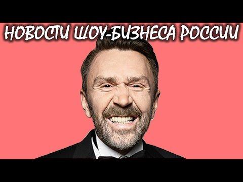 Сергей Шнуров стал Человеком года. Новости шоу-бизнеса России