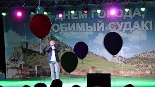 День города Судак. Поёт Сергей Слободянюк. Сентябрь 2018
