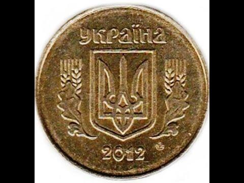 25 копийок 2012 украина цена монеты георгий победоносец продать
