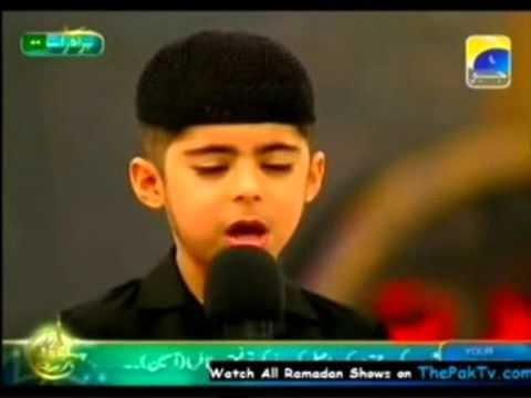 Eid Takbirat By World's Youngest Qari