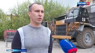 Государство финансирует поддержку бизнеса на Урале