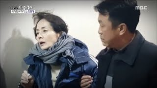 [Human Documentary People Is Good] 사람이 좋다 - Kim Young-ae is a pro 0180114