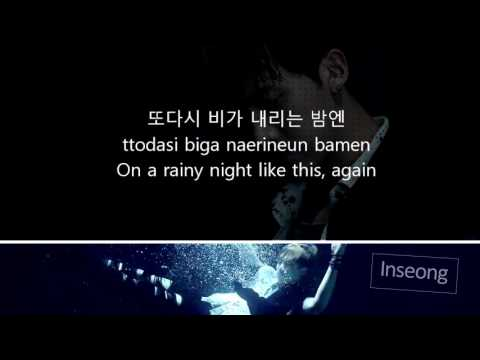 KNK  (크나큰 ) – 비(Rain)  [Color Coded Han|Rom|Eng Lyrics]
