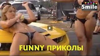 Приколы 2016 Лучшие за декабрь #144 Смешное видео, Смотреть всем, это россия детка, русские прико